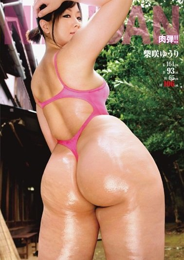 Maguro Bussan - Yuuri Shibasaki - Yuuri Shibasaki Ass Meat Under One Roof [DVDRip  / All sex / Big Butt / 2013]