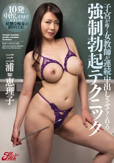 Fitch - Miura Eriko - Teacher Of Your Dream [DVDRip 480p / Big Tits / All Sex / 2016]