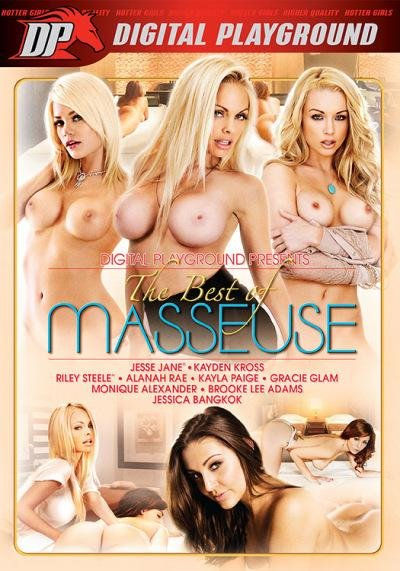 Digital Playground - Alanah Rae, Brooke Lee Adams, Gracie Glam, Jesse Jane - The Best of the Masseuse [WEBRip/SD 540p / Massage / All Sex / 2016]
